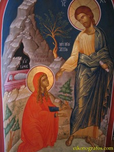 Mary Magdalene encounters the risen Christ at the tomb of Jesus.