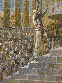 250px-Tissot_Solomon_Dedicates_the_Temple_at_Jerusalem