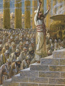 250px-Tissot_Solomon_Dedicates_the_Temple_at_Jerusalem